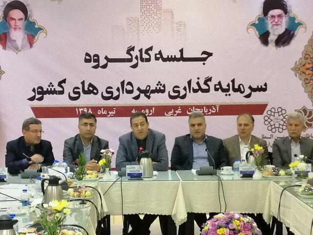 شیوه نامه امور سرمایه گذاری و مشارکت شهرداری ها در دست اصلاح