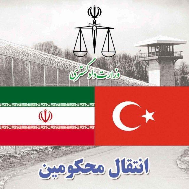 مبادله دو محکوم ایرانی با یک محکوم ترکیه ای در مرز مشترک ایران و ترکیه